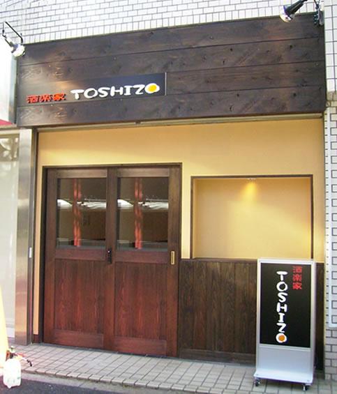photo : SYURAKUYA TOSHIZO